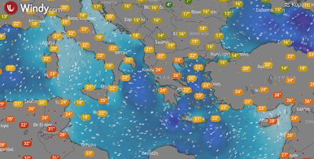 Αισθητή πτώση της θερμοκρασίας αύριο στα κεντρικά, ανατολικά και βόρεια - Πολύ ισχυροί βόρειοι άνεμοι στο Αιγαίο