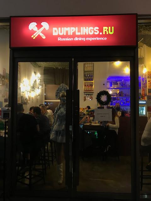 Dumplings.ru, Maxwell Chambers