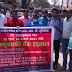 देवघर में बैंक कर्मचारियों की हड़ताल से करोड़ो रुपये का कारोबार प्रभावित, उपभोक्ता परेशान