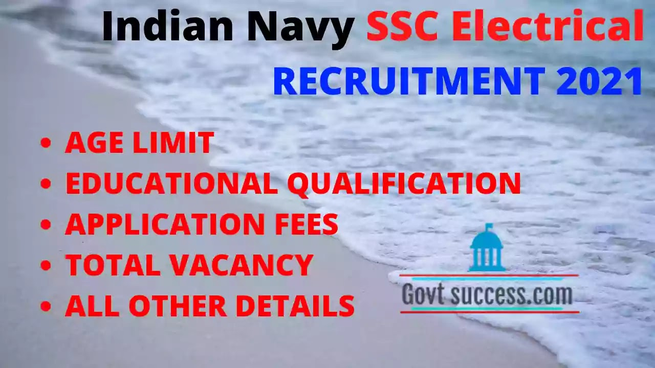 Indian Navy SSC Electrical Bharti 2021