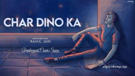 CHAR DINO KA PYAR LYRICS - Rahul Jain | Jannat | Lyrics4songs.xyz