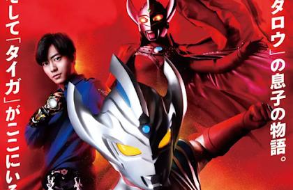 Ultraman Taiga Todos os Episódios Online