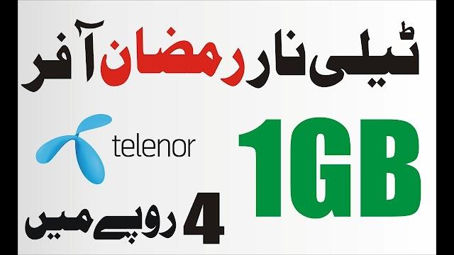Free 1000MB Telenor 2020