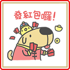 Capoo&Dogdog good friend CNY Stickers
