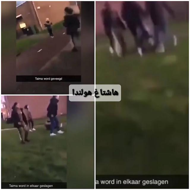 طفلة سورية تتعرض لتنمر مستمر في مدينة زندام الهولندية