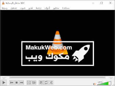 افضل مشغل فيديو VLC media player