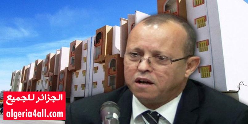 وزير السكن والعمران والمدينة كمال ناصري,Kamel Nasri ministère de l'Habitat