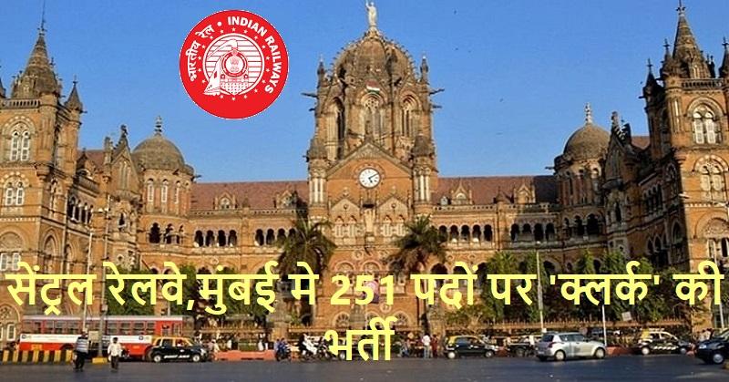 Central Railway jobs 2019