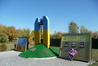 Межевая. Сквер. Памятник землякам, погибшим в зоне АТО