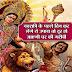 नवरात्र के पहले दिन कर ले उपाय,  दूर होती है धन की कमी