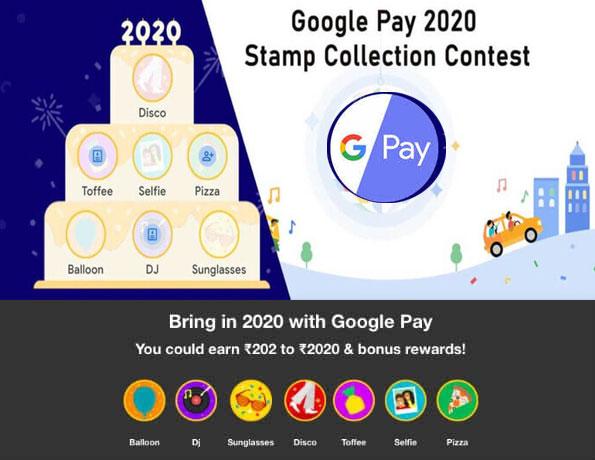 Google Pay 2020 స్టాంప్స్.. రూ.20 లక్షలు గెల్చుకోండి!