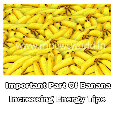 nutrition-of-benefits-facts-about-banana-advantages