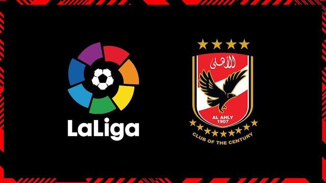 الأهلي يعلن التعاون مع «لاليغا» لدعم مستقبل كرة القدم من خلال التعليم