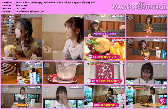 201017 SKE48 no Nagoya Dekamori!
