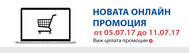 http://www.technopolis.bg/bg/PredefinedProductList/05-07-17-11-07-17/c/OnlinePromo?pageselect=12&page=0&q=&text=&layout=Grid