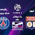 مشاهدة مباراة ليون وباريس سان جيرمان بث مباشر بتاريخ 22-09-2019 الدوري الفرنسي