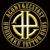 :タトゥースタジオ アゴニー アンド エクスタシー :刺青師・初代 彫迫日記【ほりはく日記】: