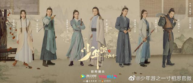 One Inch of Yearning Drama Adaptation 'Love in Between' Stars Zhang Yao and Zhang Yaqin