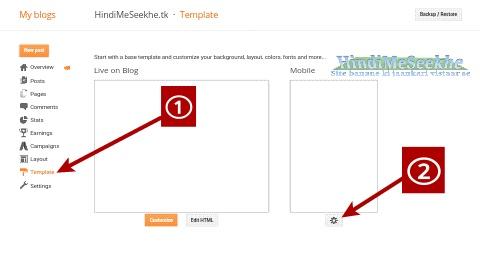 Blogger-blogspot-template-theme-setting-icon