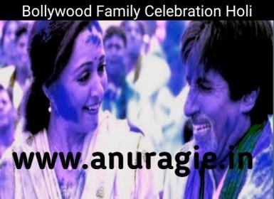 holi celebration bollywood family amitabh bachchan raj kapoor