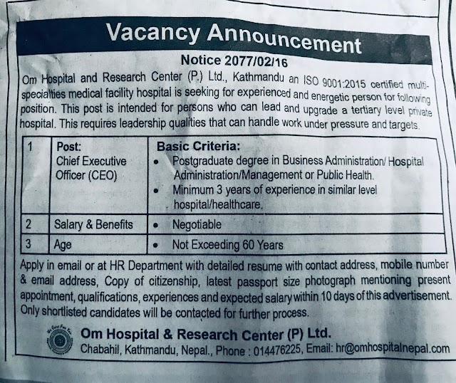 Vacancy announcement Om Hospital and Research Center