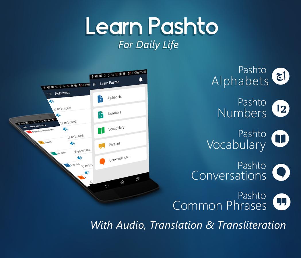 English Pashto Dictionary Pdf - squaredagor