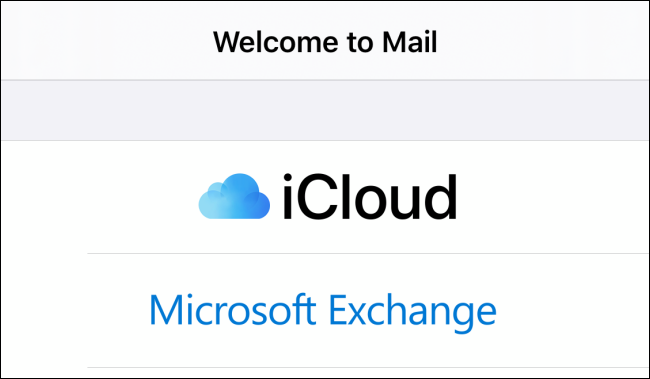 شاشة الترحيب في تطبيق البريد
