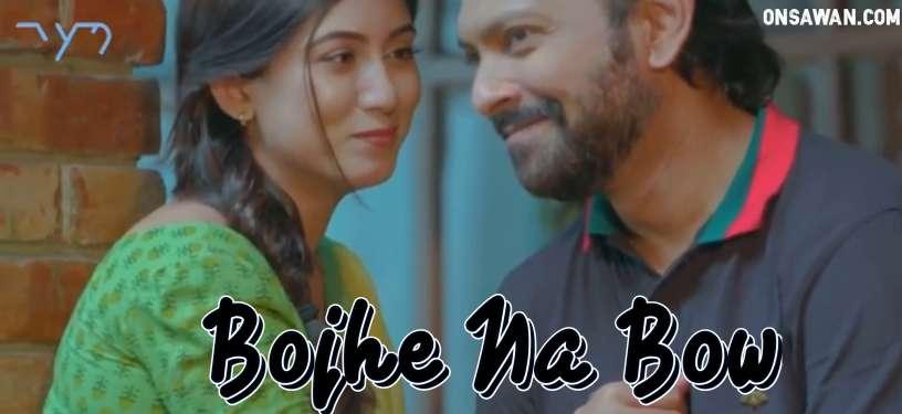 Bojhena Bou Lyrics G.M Ashraf, Safa Kabir