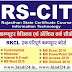 RS-CIT Old Exam Question Papers / Previous Paper Model paper