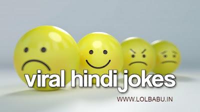 social media jokes, viral jokes in hindi