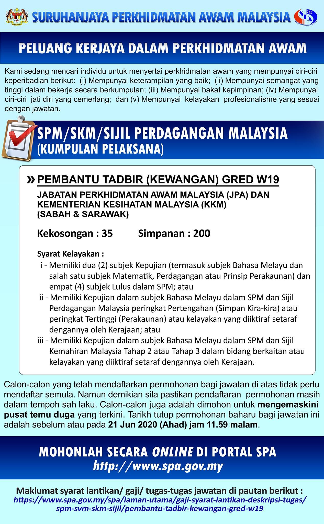 235 Kekosongan Jawatan Sebagai Pembantu Tadbir Kewangan W19 Jpa Kkm Appjawatan Malaysia