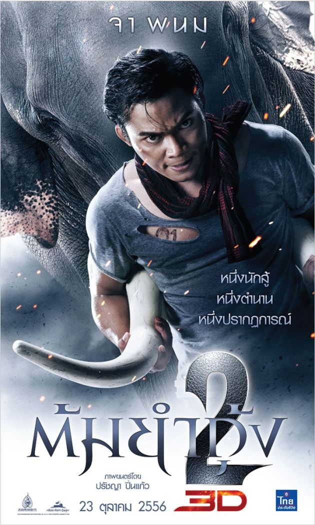 The Protector (Tom Yum Goong) 2 (2013) Bluray 720p