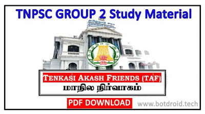 TNPSC Group 2 State Administration pdf in tamil