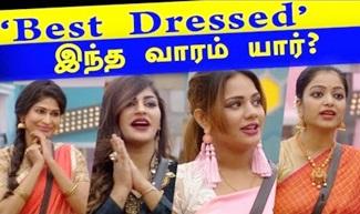 Bigg boss 2 housemates Janani, Yashika, Aishwarya, Mumtaj, Vijalakshmi, Riythvika