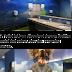 8 Penampakan Toilet Bandara Juanda yang Viral, Bikin Kagum Turis (2)