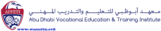 Mathematics teachers | Abu Dhabi Vocational Education and Training Institute