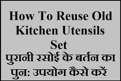 kitchen utensils set, list of all kitchen utensils, kitchen utensils names, list of kitchen items, kitchen utensils names and their uses