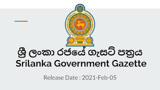 Sri Lanka Government Gazette 2021 February 05
