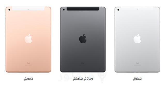 مميزات وعيوب ايباد 8 iPad (2020)