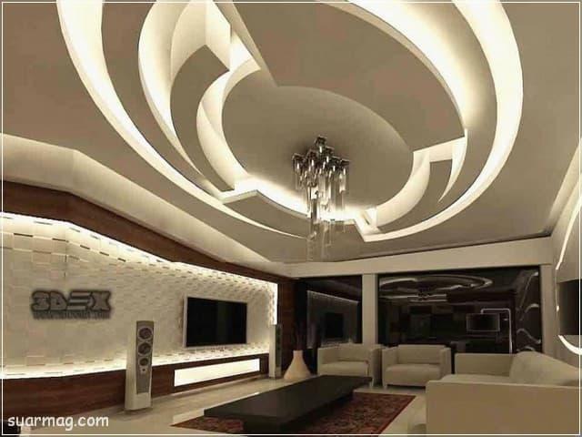 اسقف جبس بورد للصالات مستطيلة 8 | Gypsum Ceiling For Rectangular Halls 8