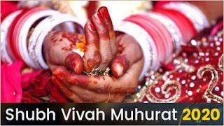 Shubh Vivah Muhurat 2020: Hindu Marriage Muhurat & Dates Calendar in 2020