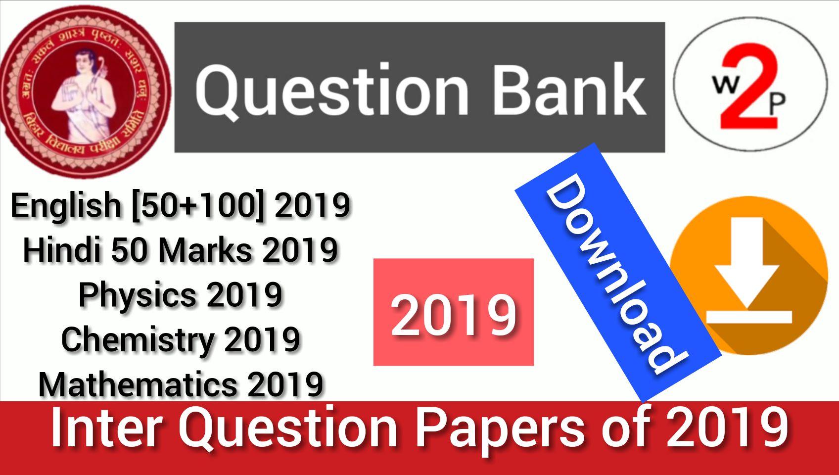 Bihar Board 12th Question paper 2019