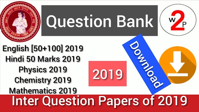 12th Question Papers of 2019 Download Now