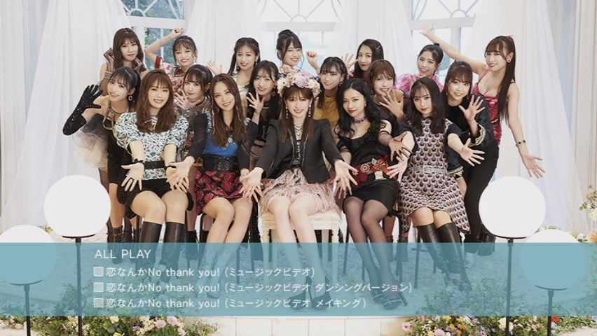 201118 Koi Nanka No thank you!