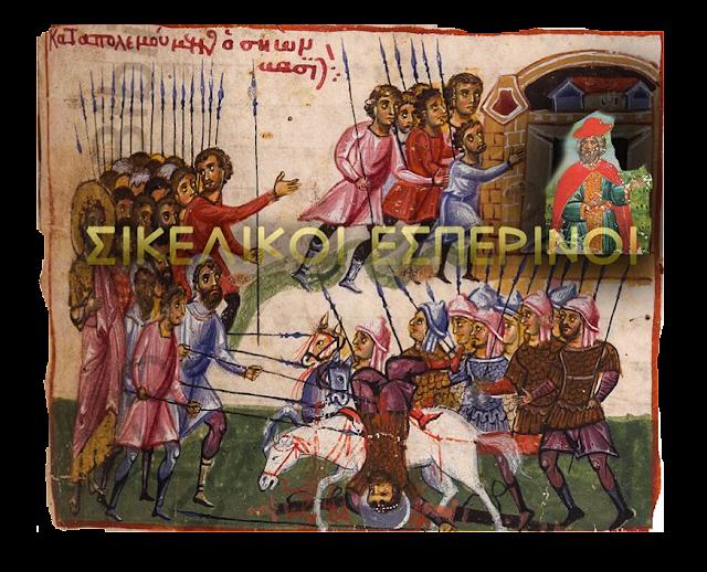 Σικελικοί Εσπερινοί, έτος 1282. Η επανάσταση των Σικελών