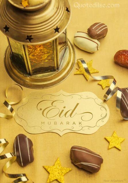 eid mubarak msg in hindi