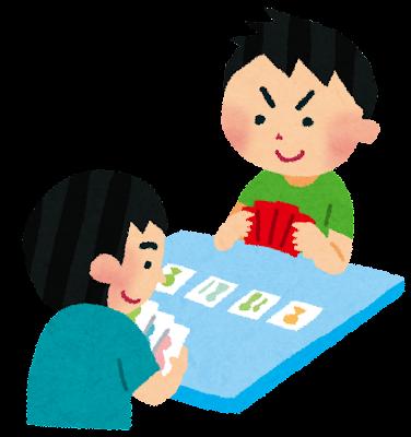 カードゲームをしている男の子のイラスト