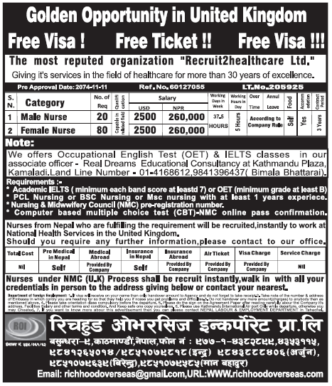 Free Visa Free Ticket Jobs in UK for Nepali, Salary Rs 2,60,000
