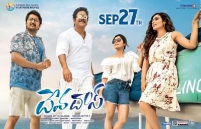 Devadas 2019 Hindi Telugu Tamil 480p