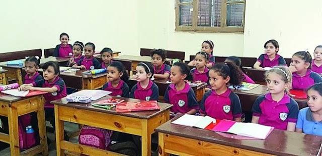 مصاريف المدارس الخاصة بالإسكندرية 2019-2020